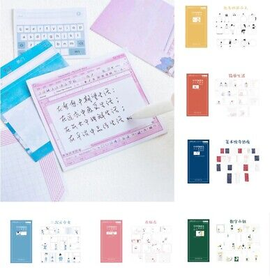 300pcs Cute Simulated Milk Coffee Box Memo Notepad Sticky Supply Notes Scho X9E6