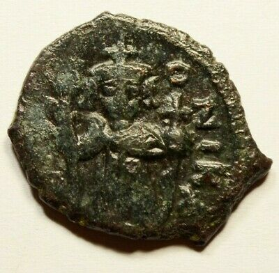 RARE - CONSTANS II Pagonatos 641AD Authentic Ancient Medieval Byzantine Coin