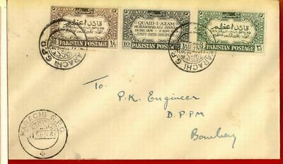 Pakistan 1948 JINNAH Set on FDC Cover to Bombay