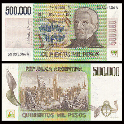 Argentina 500000 Pesos Banknote, 1980-83, P-309, UNC, South America Paper Money