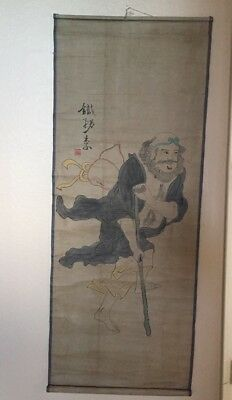 """Antique Chinese Man Rice Paper Scroll Painting Signed Marked Large 52"""""""