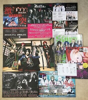 Visual Kei JRock Flyer Lot With Poster And Magazine MEJIBRAY DIAURA METEOROID