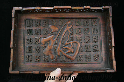 "13"" Chinese Huanghuali Wood Carving Tray Salver Saucer Pallet Tea-Things Statue"