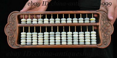 "16"" Old Chinese Huanghuali Wood Jade Carving Flower Counting Frame Abacus Statue"