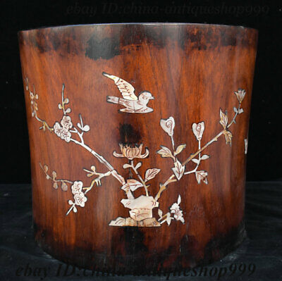 "12"" Old Chinese Huanghuali Wood Flower Bird Pen Container Brush Pot Pencil Vase"