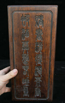 """14 """" China Huanghuali Wood Carving Bat Ancient Works Consecrate God Table Statue"""