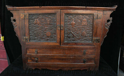 "25"" Old Chinese Huanghuali Wood 8 Auspicious Drawer Locker Cabinet Table Statue"