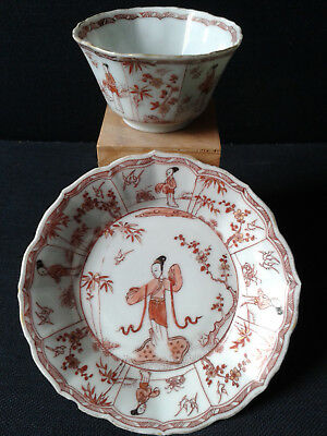 """18th Chinese Kangxi """"Blood and milk"""" cup and saucer iron red an gilt"""