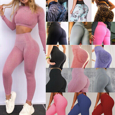 Women High Waist Yoga Pants Fitness Leggings Workout Push Up Gym Sport Trousers