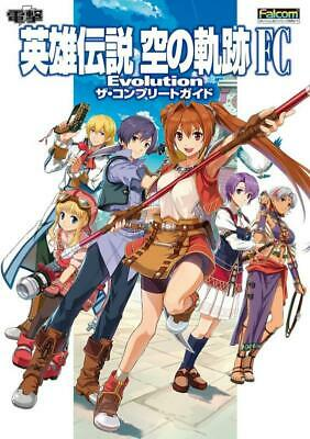 The Legend of Heroes Trails in the Sky FC Evolution Complete Guide ps vita F/S
