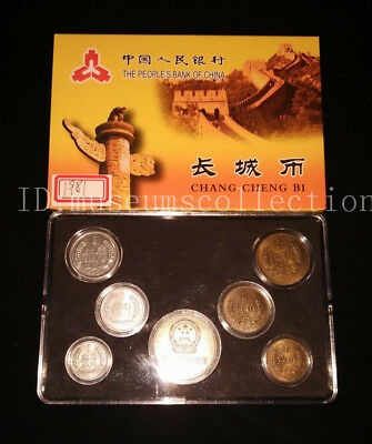 2019 China Panda Commemorative Coin Gold Plated Souvenir Coin Tourism Gifts E/&F