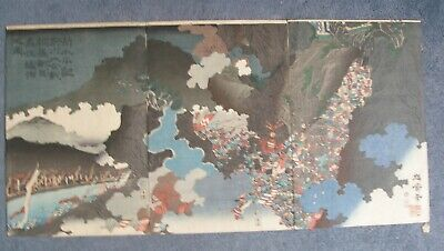 Original Japanese Woodblock Print War Triptych