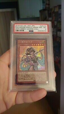 Japanese Palladium Oracle Mana Secret Yu-Gi-Oh! Card 20TH-JPC03 PSA 8 NM - MT
