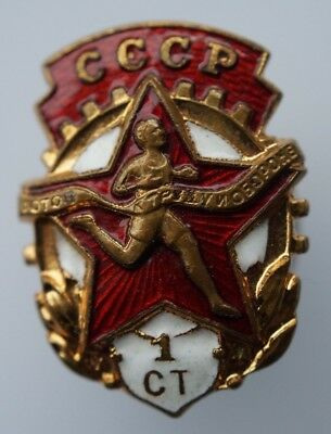 """RARE VINTAGE Soviet Badge """"Ready to Work and Defense of the 1st Degree"""" GTO USSR"""