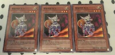 ROYAL DECREE Common GS01-KR018 2 x KOREAN YuGiOh