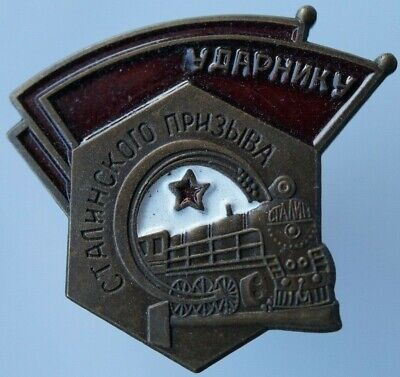 RARE Russian Record Setter in Stalin's Railway LabourBadge Honored Stalin's Call