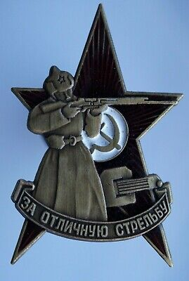 RARE For Excellent Shooting - USSR Red Army Russian Metal Enamel Screw Badge