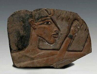 EGYPTIAN ANTIQUE EGYPT PHARAOH Stela of AKHENATEN Carved STONE 18th Dynasty BC