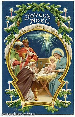 Merry Christmas. and CHILD Jesus. Embossed. Embossed. - Merry Christmas