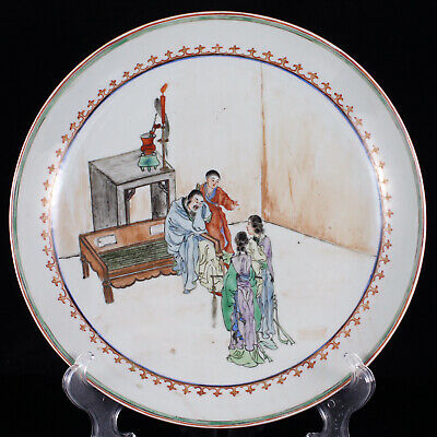 Chinese Republic Period Famille Rose Porcelain Plate Dish Export Qianlong Style