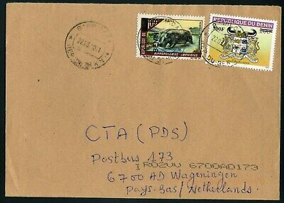 BENIN provisionals on cover, Mi 1499, 33925 issued