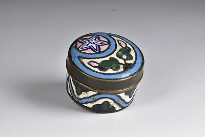 19th Century Middle Eastern Enamel on Copper Covered Box