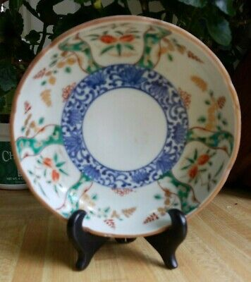 Antique Meiji Kutani Japanese Porcelain Hand Painted Enamel Dish Perfect