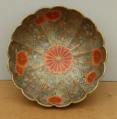 Antique JAPANESE SATSUMA BOWL signed KINZAN very high quality 6.75 in.