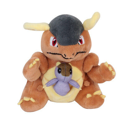 Pokemon G1 Normal-type Kangaskhan Soft Plush Doll Stuffed Toy from China 5 in