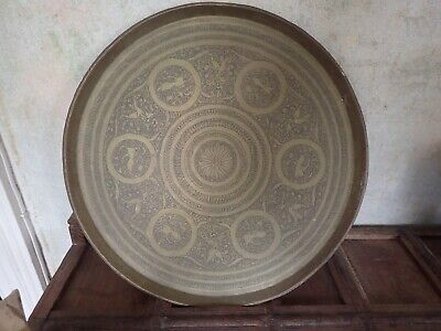 Antique  COPPER TRAY Persian Islamic Ottoman Large Lions Angels