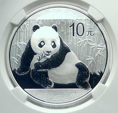 2015 CHINA PANDA Bamboo TEMPLE of HEAVEN Silver 10 Yuan Chinese Coin NGC i78902