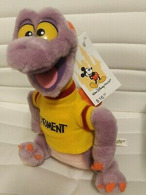 "FIGMENT Walt Disney World Disneyland Purple Dragon Plush Epcot 11"" w/ Tags NWT"