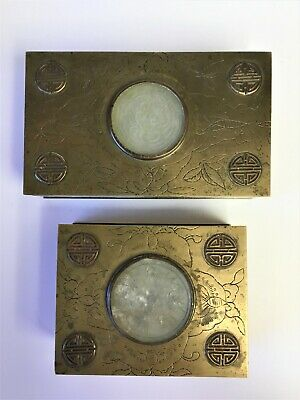 2 ANTIQUE CHINESE BRASS CIGARETTE BOXES w/ JADE MEDALLIONS