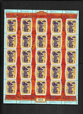 pk44535:Stamps-Canada #2257 Year of Rat 25 x 52 cent Sheet-MNH