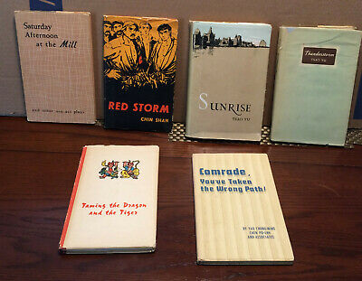 Chinese Plays from prior, during, the cultural revolution, war with japan 6 bks