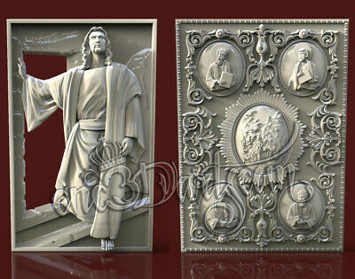 2 3D STL Models Jesus Saint Panel CNC Router Carving Machine Artcam aspire Cut3D