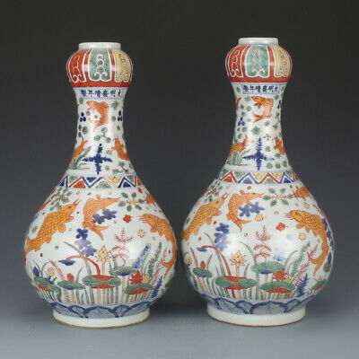 Pair of Large Antique Chinese Porcelain Ming MK Wucai Vases.Fish algae