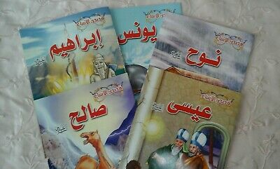 10 Arabic illustrated children Kids Bedtime Stories of the Prophets in Islam