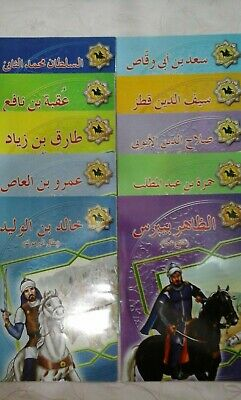 10 Arabic illustrated children Book Kids Bedtime Stories about Heroes of Islam