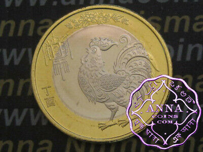 2017 Chinese Year of Rooster 10 Yuan EX Mint Roll UNC X1, Bimetal
