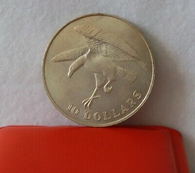 Singapore 1972 Singapura $10 Dollar coin Bird and Lion MAJULAH SINGAPURA 新加坡