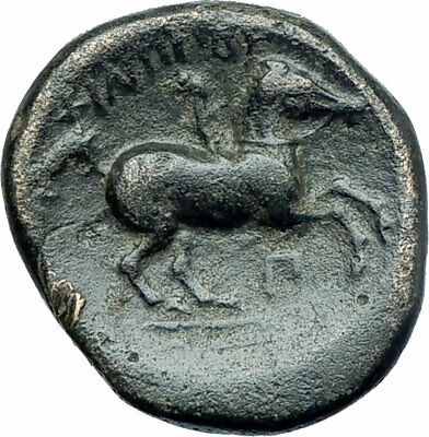 PHILIP II Alexander the Great Dad OLYMPIC GAMES Ancient Greek Coin Horse i79251