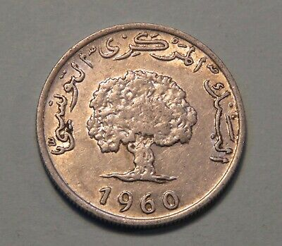 1960 Tunisia 5 Millim World Coin KM282 Oak Tree Africa