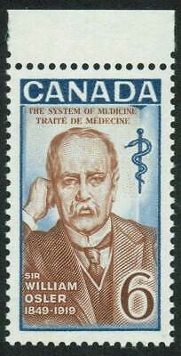 Canada Sc#495i Sir William Osler: Physician, HB paper, Mint-NH