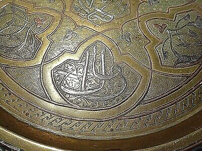Antique CAIRO DAMASCUS COPPER TRAY Silver Inlay Caligraphic Islamic Ottoman