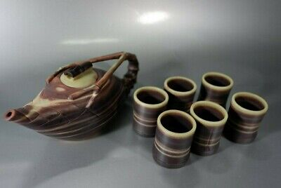 Antique Carved Stone Teapot Chinese Rare Tea Art Vintage Collectibles Set Gift