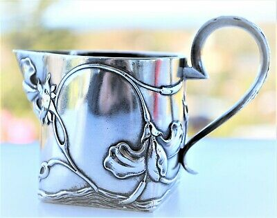 ####  Antique Russian 84 Sterling Silver Milk Jug Creamer Rare Style  ####