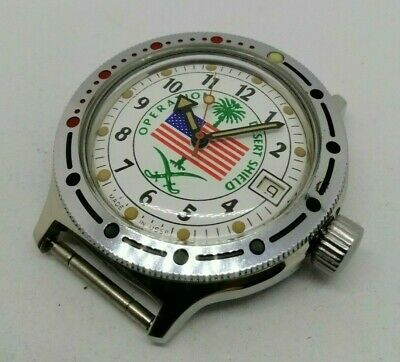 ☭ Watch Vostok Amphibian Operation Desert Shield Series I Limited Edition USSR