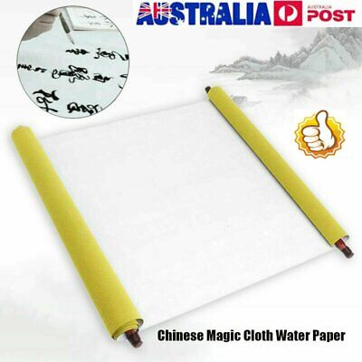AU Chinese Magic Cloth Water Paper Calligraphy Fabric 1.5m Reusable Practice HOT