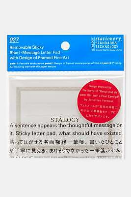 Stalogy Removable Sticky Short Message Letter C Unisexe Accessoire Book - Clear